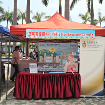 "PRAISE-HK's booth set up at ""Hong Kong World Asthma Day 2017 Event"""