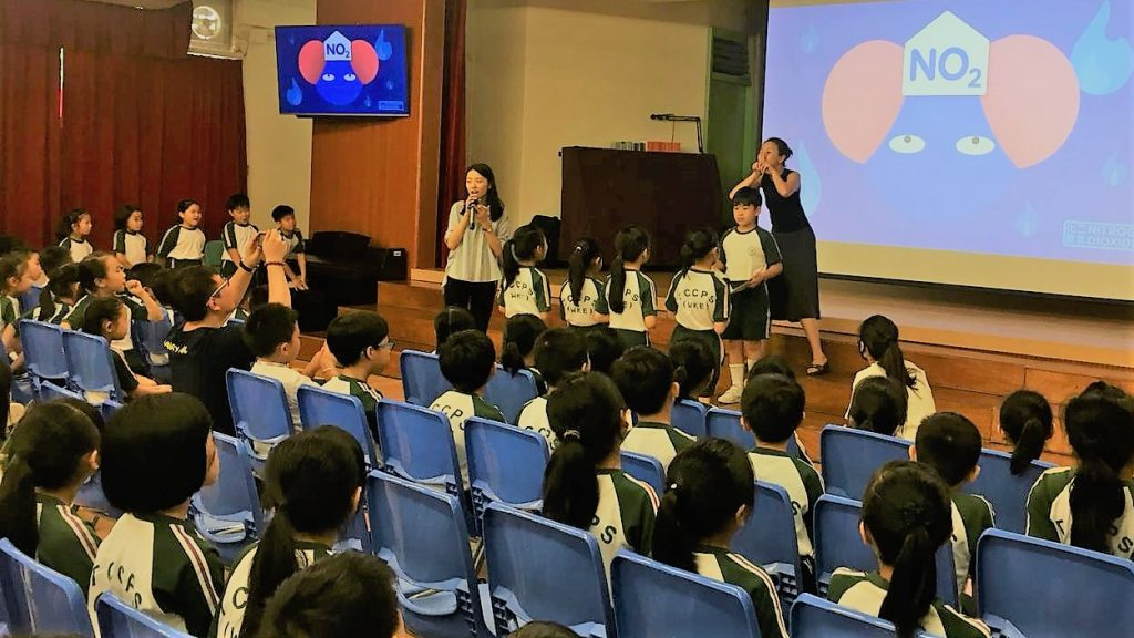 Taoist Ching Chung Primary School 02